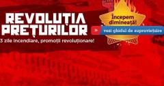 Campania Revolutia Preturilor la eMAG