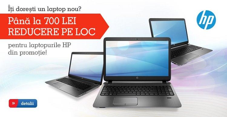 Promotii eMAG laptopuri HP