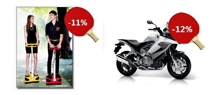 Motociclete transportor personal eMAG