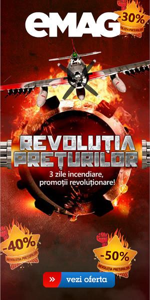 eMAG Revolutia Preturilor vara 2015