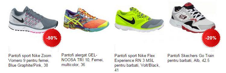 Pantofi sport eMAG