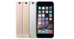 iPhone 6s Romania evoMAG