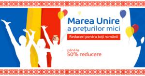 Reduceri pentru toti romanii de Marea Unire a preturilor mici la eMAG