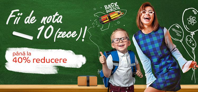 Back to School 2017 la eMAG