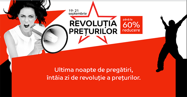Revolutia Preturilor din 19 - 21 septembrie la eMAG