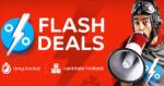 Flash Sales la eMAG – reduceri de senzatie cu timp limitat