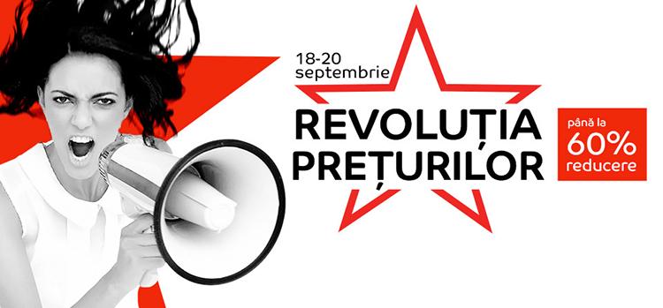 Revolutia Preturilor din 18 - 20 septembrie 2018 la eMAG