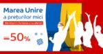 Campanie reduceri de 1 Decembrie la eMAG