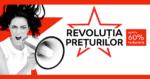 Campanie Revoluția Prețurilor din 18 - 20 iunie la eMAG