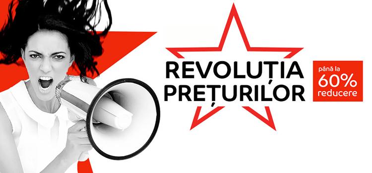 Revoluția Prețurilor din 18 - 20 iunie la eMAG