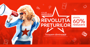 Campanie Revoluția Prețurilor din 17 - 19 septembrie 2019 la eMAG