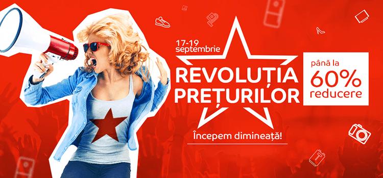 Revoluția Prețurilor din 17 - 19 septembrie 2019 la eMAG