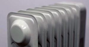 Oferte calorifere electrice ieftine